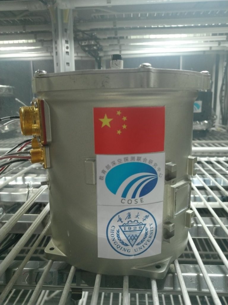 China's seeds have sprouted on the Moon! | SpaceTech Asia